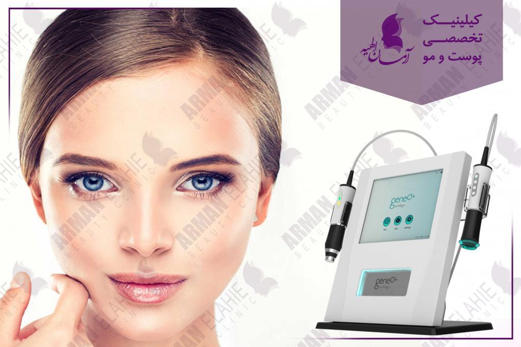 بهترین روش لایه برداری پوست با پلاژن